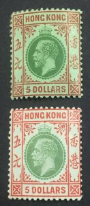 MOMEN: HONG KONG SG #115,115b MINT OG LH LOT #60292
