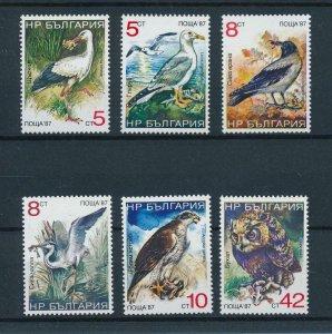 [102910] Bulgaria 1988 Birds vögel oiseaux owl  MNH