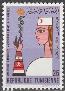 Tunisia #534  MNH  (S7610)