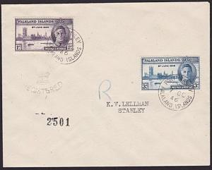 FALKLAND IS 1946 Victory set FDC local registered cover.....................6214