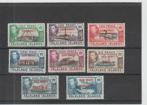 Falkland Islands  Scott#  4L1-4L8  MH  (1944 South Orkneys)