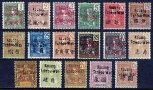 FRENCH OFFICES (KWANGCHOWAN) — SCOTT 1-17 — 1906 SURCHARGE SET  — MH — SCV $845