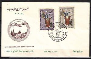 Syria, Scott cat. C346-C347. Arab Immigrants issue. First day cover. ^