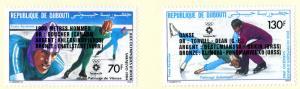 DJIBOUTI  C196-7 MH SCV $4.25 BIN $1.75