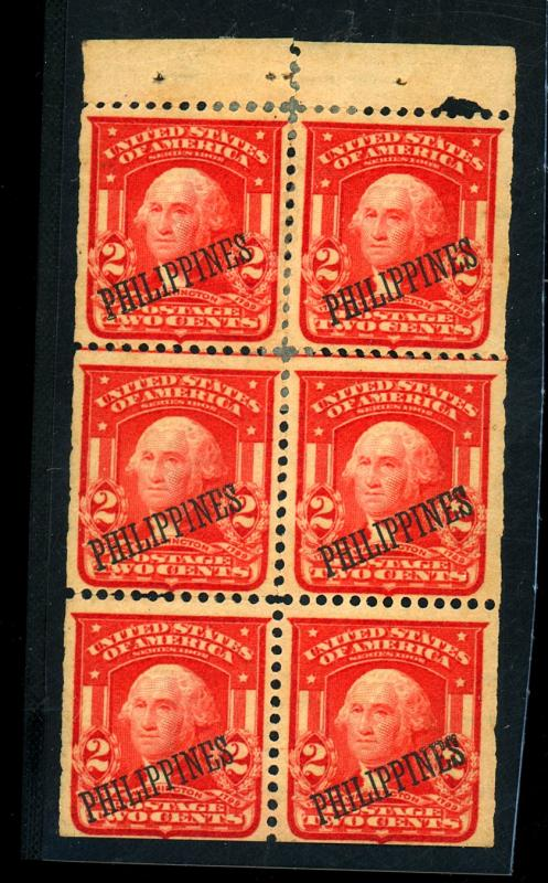 Philippines #240a MINT Booklet F-VF Minor separations OG Gum dist Cat $2,000