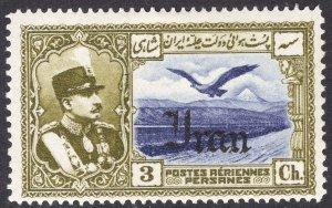 IRAN SCOTT C53