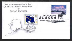 Alaska Statehood Dual Issue FDC - Intl. Local Post & #4374