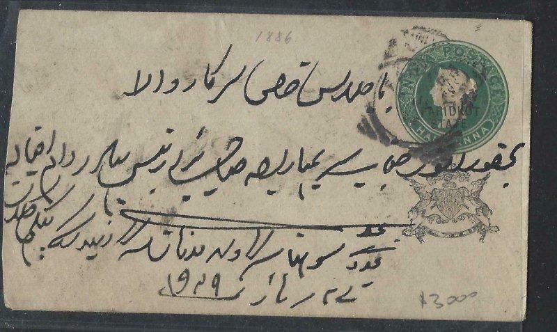 INDIA FARIDKOT (P0209B)  QV 1/2A PSE 1886 USED