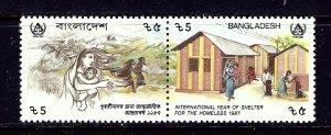 Bangladesh 303a MNH 1987 Pair