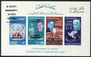 QATAR-1966 Imperf Minisheet Ovpt Black UNMOUNTED MINT V36534