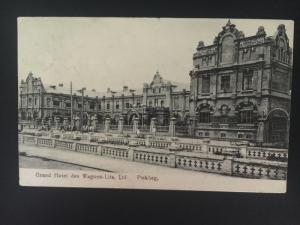 1909 Peking China PPC Postcard Cover to USA Grand Wagons Hotel View