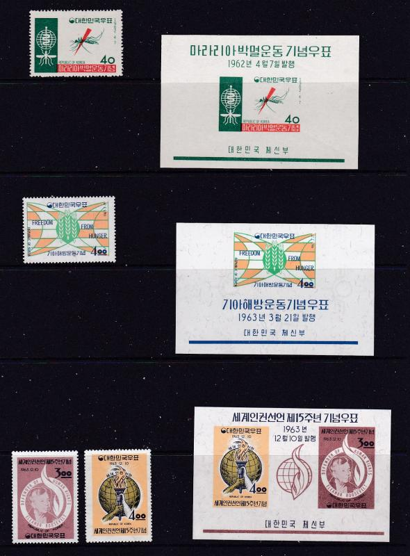 Korea South x 4 singles & 3 mini sheets from about 1963 MNH