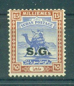 Sudan sc# O34 mh cat value $4.75