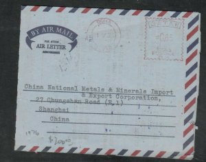 QATAR COVER  (P0306B)  1976 FORMULA AEROGRAM METER .65   R DOHA TO CHINA