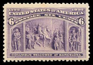 momen: US Stamps #235 Mint OG NH PSE Graded VF/XF-85J