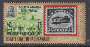Aden Qu'aiti MI 105A Stamp on Stamp MNH VF