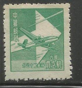 CHINA C62 NGAI, DOUGLAS DC-4 AND ARROW, 1949 AIRMAIL