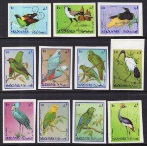 Ajman Manama MI 159B-169B Birds Imperfs MNH VF