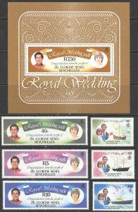 Seychelles Zil Eiwannyen Sesel Sc#23-29 MNH Set/7 1981 Charles & Diana Wedding
