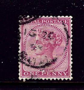 Natal 67 Used 1884 issue
