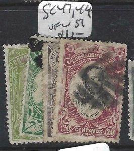 BOLIVIA  (P1606B)    SC 47, 49-51    VFU