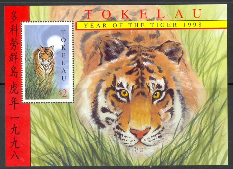TOKELAU 1998 YEAR OF THE TIGER / Chinese New Year Souvenir Sheet Sc 252 MNH