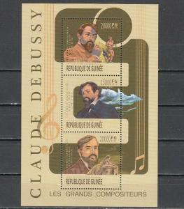 Guinea, 2013 issue. Composer Claude Debussy s/sheet. ^