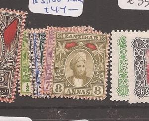 Zanzibar 1898 SG 178-9,181,183,186-7 MOG (2asy)