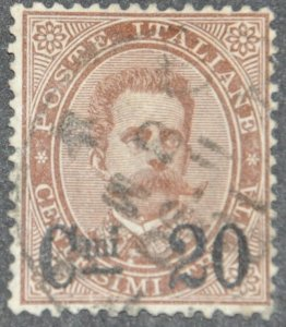 DYNAMITE Stamps: Italy Scott #65 – USED