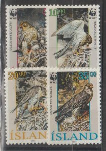 Iceland SC  762-5  Mint Never Hinged