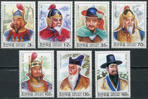 Korea 2006. Renowned Persons in the Korean History (MNH OG) Set of 7 stamps