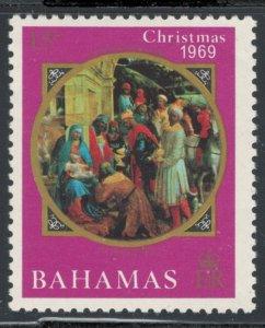 Bahamas 1979 Christmas 15c Scott # 297 MH