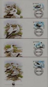St.Vincent 2156 FDC WWF-95/Birds