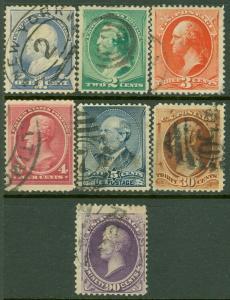 EDW1949SELL : USA 1887 Scott #212-18 Fine-Very Fine, Used. Catalog $410.00.