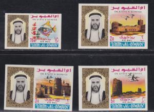 Umm Al Qiwain # CO1-4, Sheik Fish, Animals, Etc,Imperf, NH, 1/2 Cat.