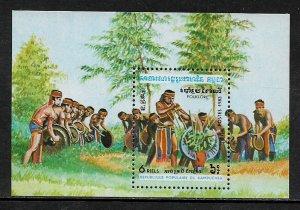 Cambodia #403 MNH S/Sheet - Folk Dances