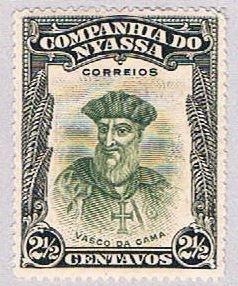 Nyassa 111 MLH Vasco da Gama 1921 (BP3794)