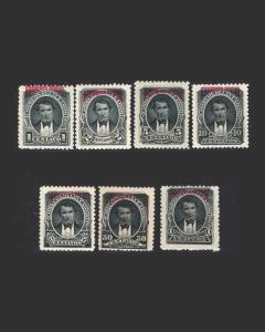 VINTAGE: ECUADOR  1895 OGLH,MHH SCOTT # O27-O33 $ 111.50 LOT # EC1895J