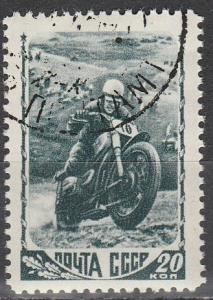 Russia #1254A F-VF Used (S1521)