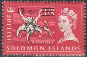 Solomon Is #158 MNH F-VF(V1557)