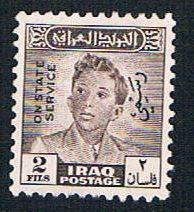 Iraq O124 Used King Faisal II overprint (BP8032)