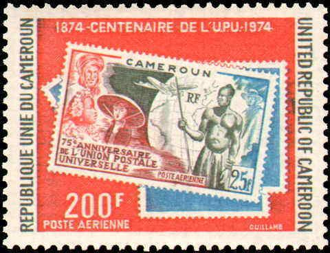 1974 Cameroun #C218-C219, Complete Set(2), Never Hinged