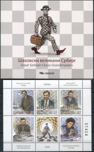 Serbia 2020. Great Serbian Chess Grandmasters (MNH OG) StampPack