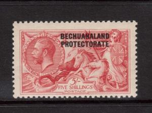 Bechuanaland Protectorate #95 NH Mint