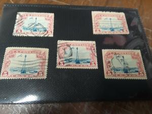 USA Airmail C11 Used Lot Of 5