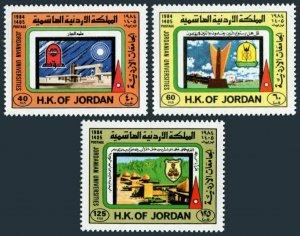 Jordan 1209-1211,MNH.Michel 1281-1283. National Universities,1984.