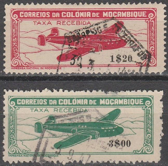 Mozambique #C11, C15 F-VF Used CV $2.60 (A15011)