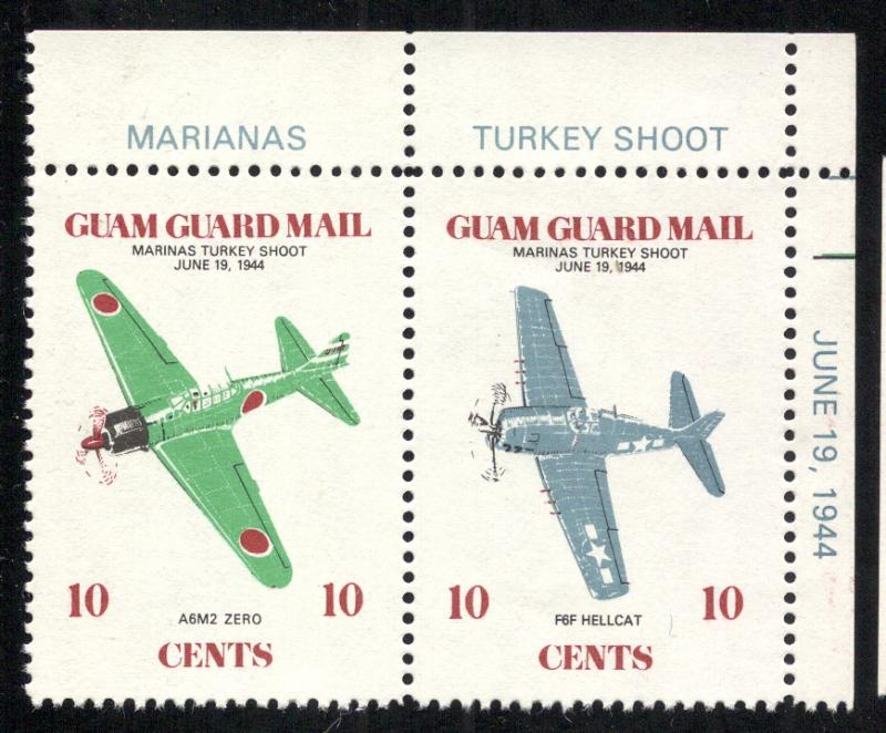 Guam Guard Mail Commemorative (Margin Pair) - Mint - N.H.