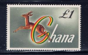 Ghana 97 NH 1961 One Pound value