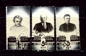 Russia 540-42 CTO 1934 issues